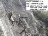 山坡挂网GPS2型sns主动防护网生产厂家