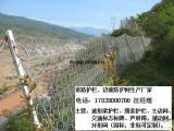 RXI-100被动防护网R9/3/300拦石网批发现货