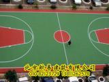 篮球场施工,塑胶篮球场施工,硅pu篮球场施工