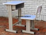 长春学校课桌椅批发订购钢木塑料桌椅都有