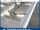 明泰供应交通运输车辆的桁架用7005铝板