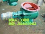 YJD刚性叶轮卸料器 除尘电动卸料阀生产厂家