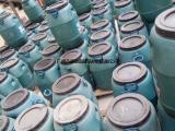 ADSEE-复合防腐防水涂料厂家