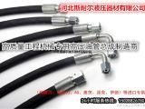 泵车液压管路专业制造厂家河北斯耐尔液压器材