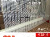 上海销售玻璃贴膜 上门安装施工