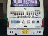城市之美公交车后窗LED广告屏彩色公交车LED线路牌