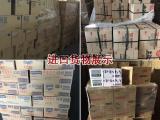 新西兰到中国国内物流转运邮寄清关货运代理专线