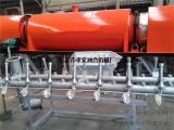 润合机械免费安装_炭化炉视频_润合木炭炭化炉视频