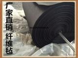电子及能源 废气及污水处理 包扎带 耐高温活性炭纤维毡