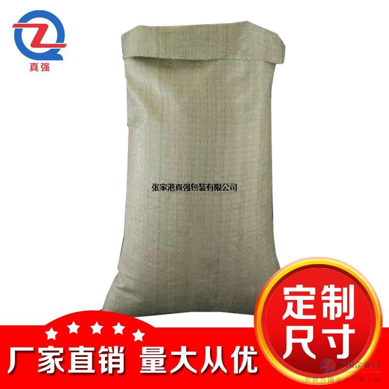 厂家直销灰绿70*80塑料编织袋蛇皮袋快递物流打包袋