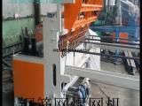 数控护栏网排焊机 全自动钢丝网排焊机