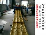 金黄色仿古瓦 琉璃瓦 屋檐装饰古瓦生产厂家批发