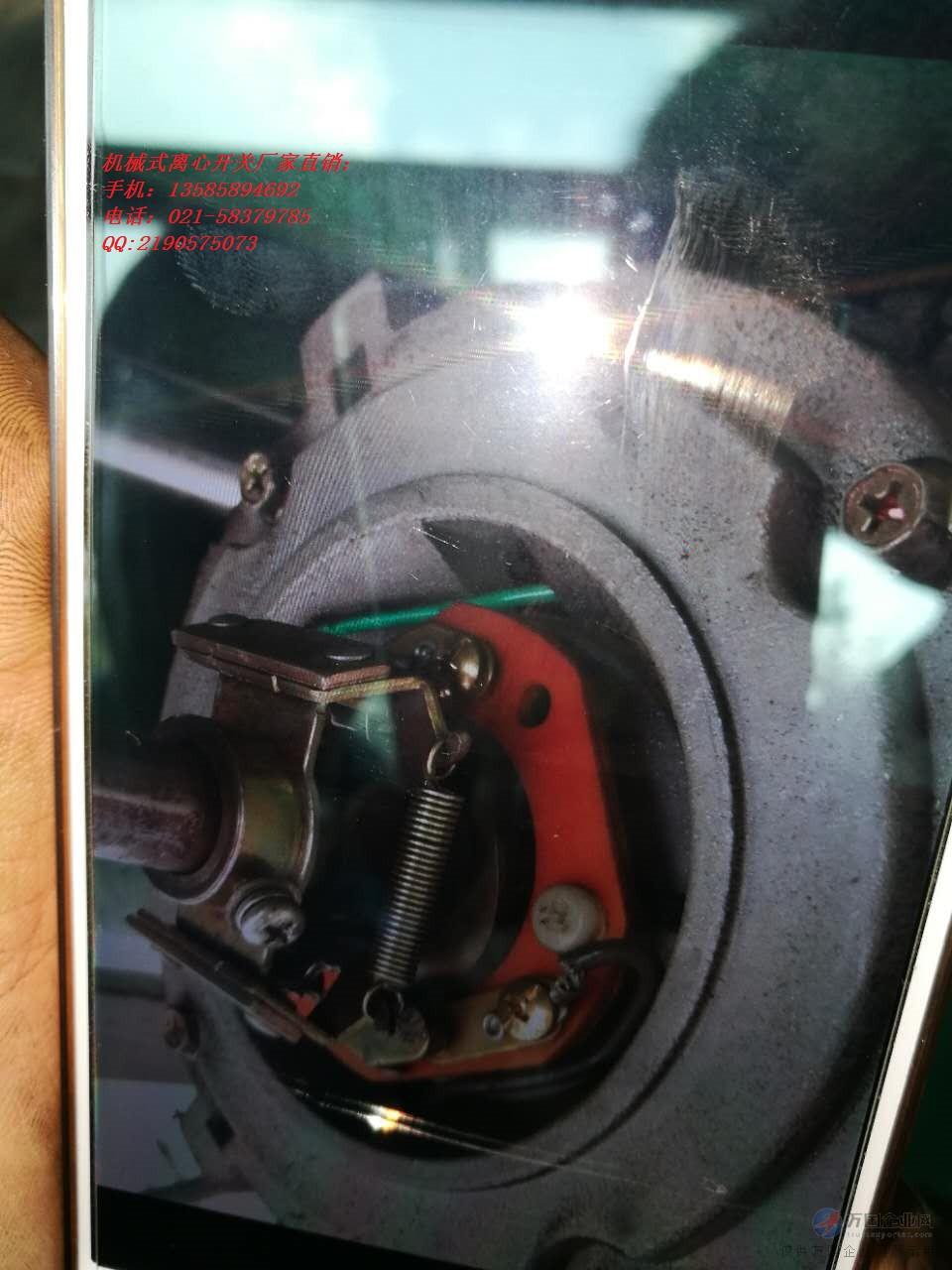 单相双值电容减速马达,单相离心减速马达,单相b14法兰电机,离心马达