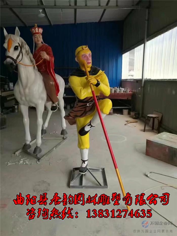西游记雕塑,西游记主题人物雕塑