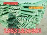 地埋式玻璃钢电缆管@华宇玻璃钢管@玻璃钢夹砂管厂家