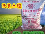 羊粪有机肥果树花卉园林营养土葡萄苹果高温生物菌发酵有机肥