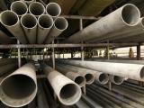 供应高压锅炉管,304材质无缝管材,89*10mm厚管