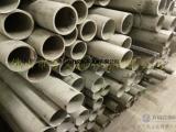 201材质不锈钢板材 0.3-1.0mm厚薄壁无缝钢管