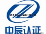 供应南通ISO22000认证