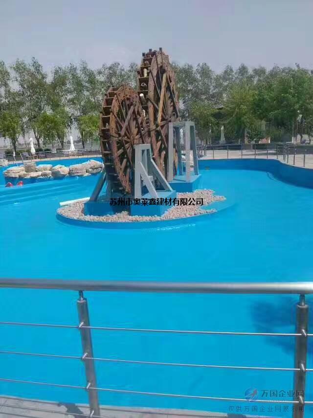 舒兰纳米蓝色泳池漆|水池固化修复处