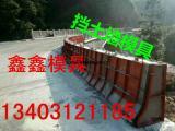 防撞墙钢模具模板供应
