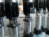 济宁 QDL不锈钢泵 热水循环 价格