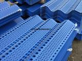 安装煤场专用挡风墙防风网防尘板现货供应