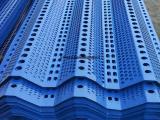 安装防风抑尘网高度规划挡风墙设计施工