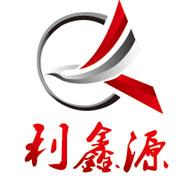 深圳市利鑫源机电设备有限公司的形象照片
