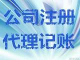 转让一家上海融资租赁公司多少钱