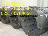 预应力钢绞线 低松弛15.2钢绞线厂价直销