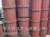 矿用潜污泵WQ250-600-12-37辰龙污水泵配件批发