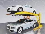 智能车库生产厂家 家用迷你式停车设备
