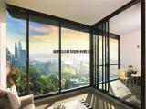 湖南厂家皓志科技生产艾蔚特智能调光玻璃调光膜