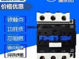 交流接触器CJX2-6511 65A低压接触器