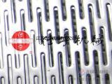 厂家专业定做304不锈钢冲孔板