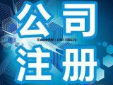 上海融资租赁公司转让价格