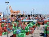 越南双清到门货运物流专线