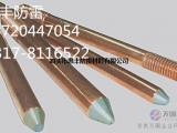 铜包钢接地极在生产中一般选用柔软度比较好