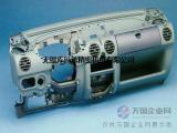 汽车主仪表台总成超声波焊接机,机器人汽车副仪表台焊接工装