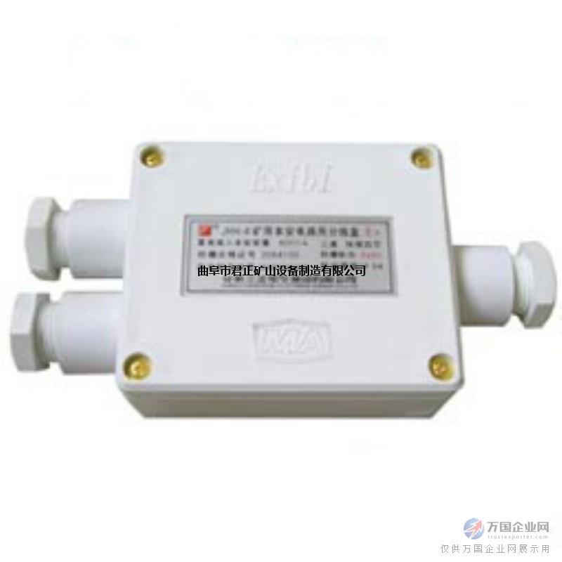 厂家直销jhh-3矿用本安电路用分线盒