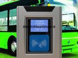 乡城公交刷卡机-城乡公交刷卡系统-公交刷卡器
