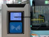公交刷卡价钱-固定收费公交卡-城市公交车刷卡机