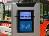 二维码公交车刷卡-城镇公交收费机-公交打卡系统