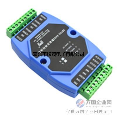 rs485(232))转多路rs485智能多路转换器