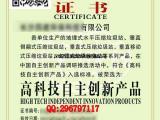 中国高新技术企业认证找专家深圳美阳顾问首选品牌