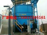 鸡粪发酵罐--山东厂家