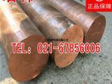 TAg0.1银铜合金棒板耐磨性强品质保证冶韩金属