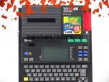 连电脑标签机锦宫SR550C