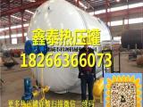 复合材料热压罐采用西门子PLC自动控制技术成熟